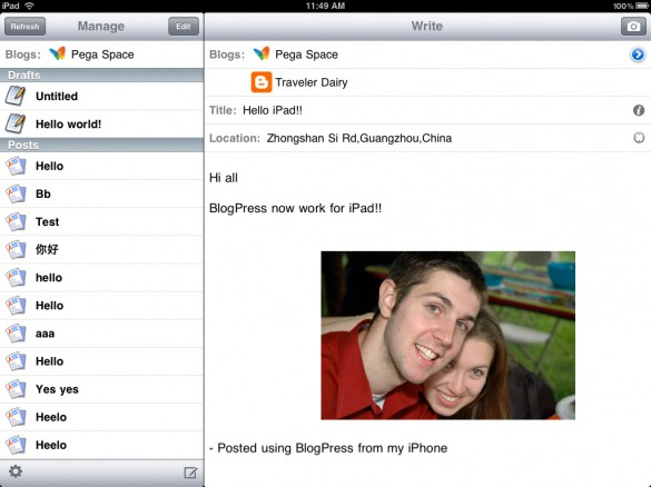 How To Blog From An iPad (If You Must)