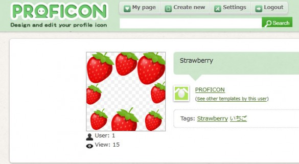 Customize your Own Blogging Icon with PROFICON